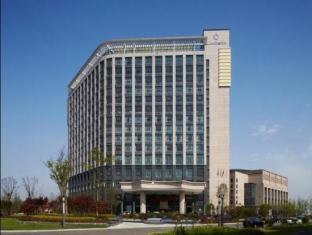 Price Cixi Landison Plaza Hotel