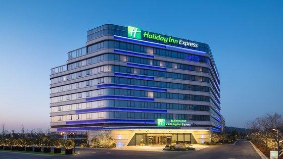 Holiday Inn Express Suzhou Taihu Lake