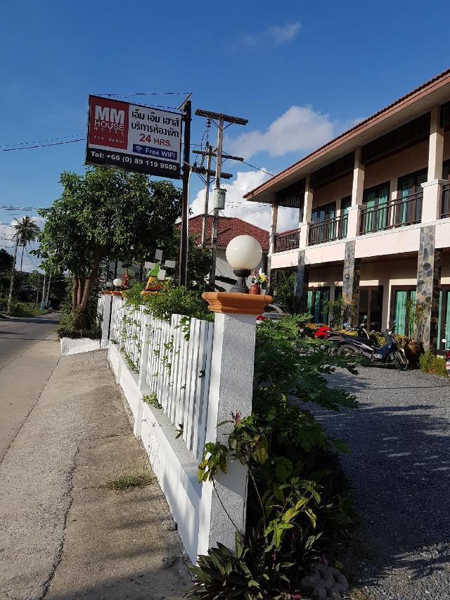 โรงแรมเอ็มเอ็ม เฮาส์ – MM House Hotel