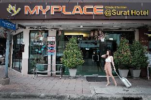 My Place @ Surat Hotel มายเพลส แอท สุราษฎร์ โฮเต็ล