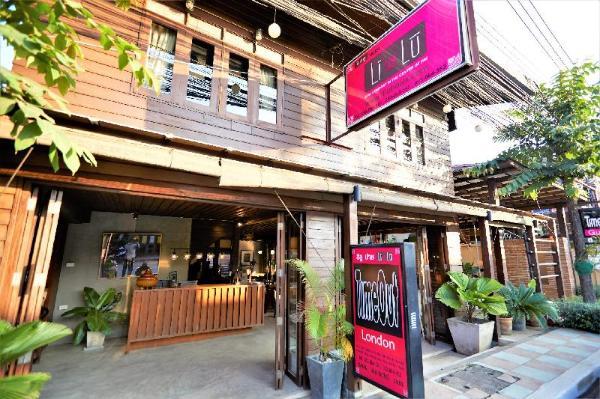 Lilu Hotel Pai (SHA Plus+) Pai