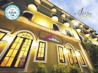 A ヴィラ ホアヒン ホテル【SHA認定】 A Villa Hua Hin Hotel (SHA Certified)