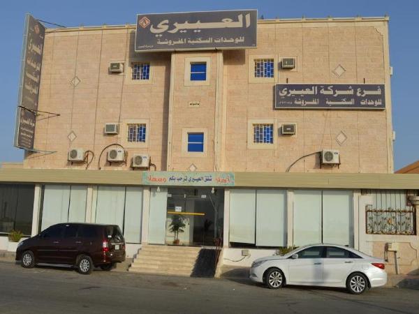 Al Eairy Apartments Al Nairyah 3 Al Jubail