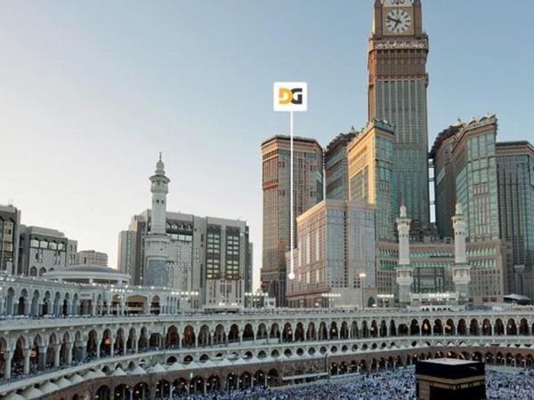 Al Safwa Tower Dar Al Ghufran Hotel Mecca