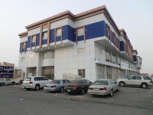 House laveena Hotel apartments Jeddah