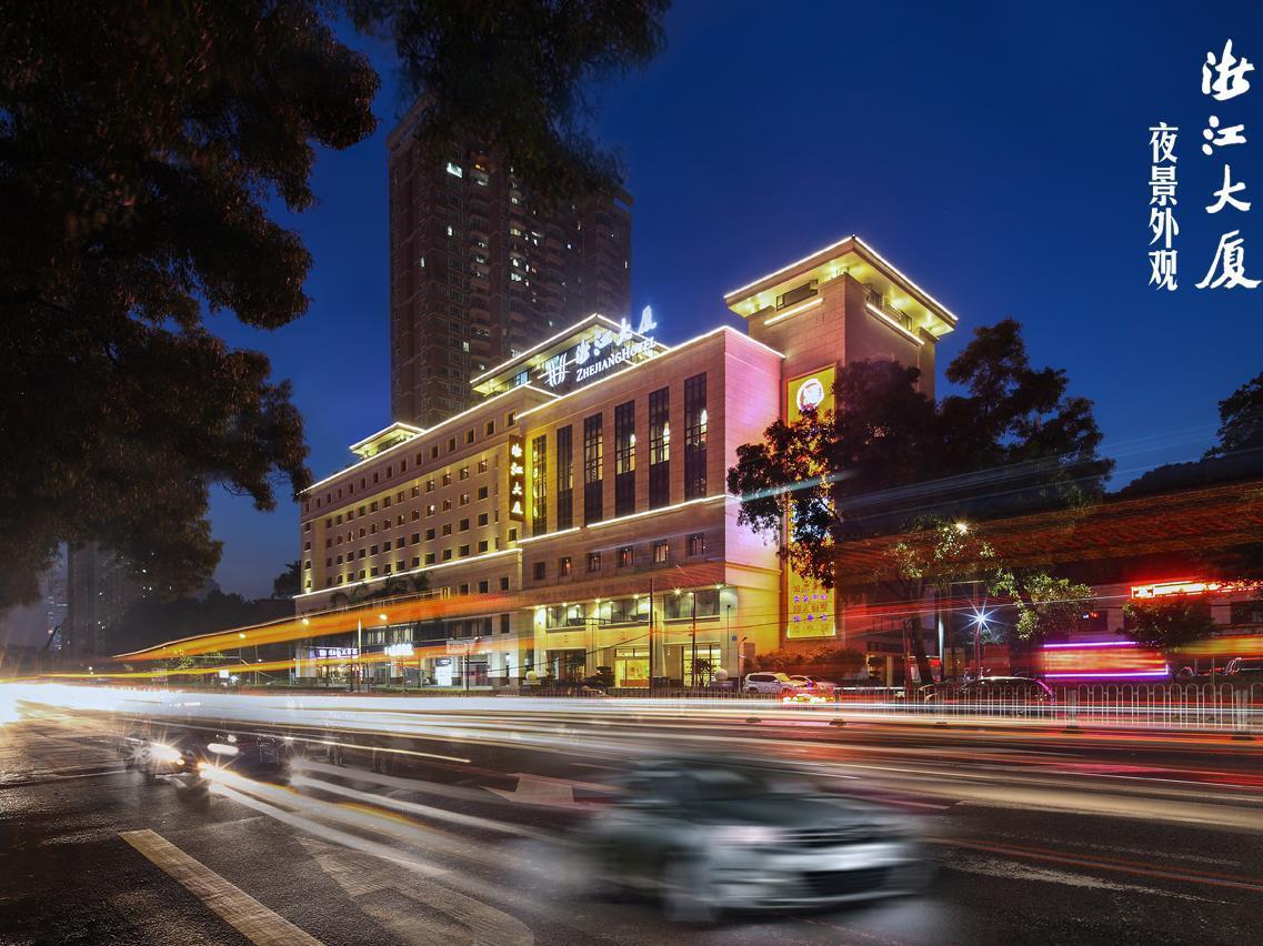 Price Zhejiang Hotel
