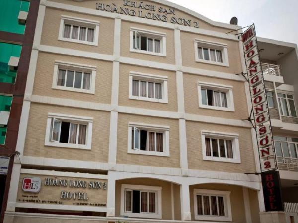 Hoang Long Son 2 Hotel Ho Chi Minh City