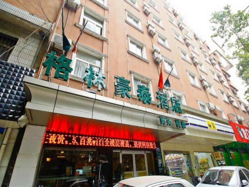 GreenTree Inn Xi'an Bell And Drum Tower Xiaoyan Tower HanguanGMEn Express Hotel