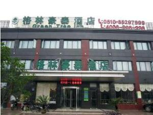 Green Tree Inn Wuxi  Meicun Village