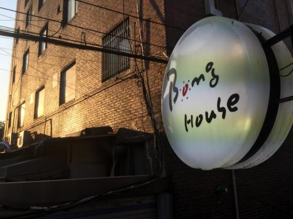 Bong House Seoul