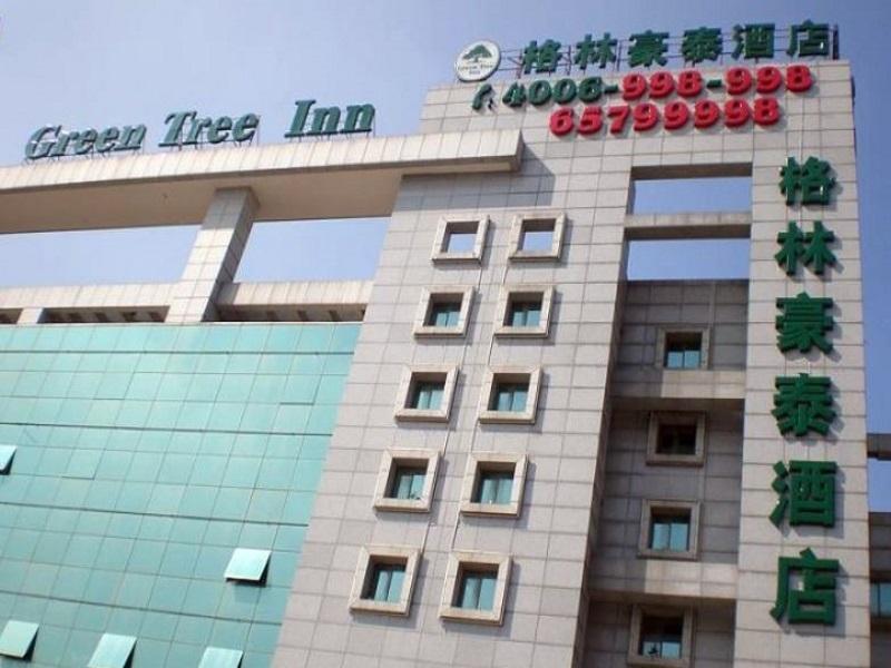 GreenTree Inn Suzhou Xiangcheng Energy Island