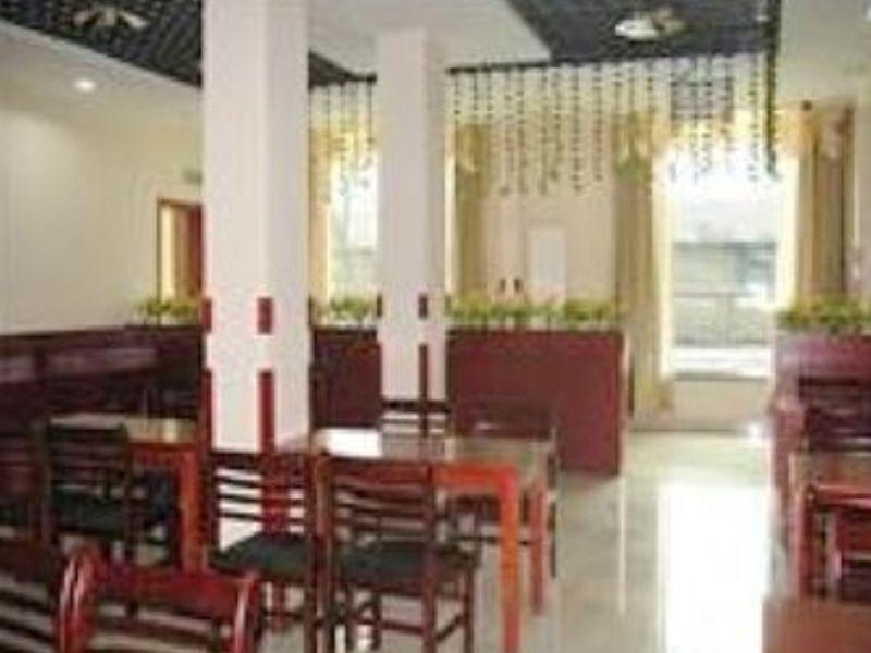 Price Green Tree Inn Shenyang Victory Southstreet Hotel