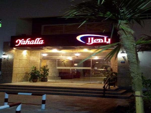 Yahalla Furnished Apartments Jeddah