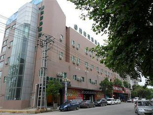 Green Tree Inn Jingdezhen Square North Road Express Hotel – Reviews, Picture, Rates and Deals