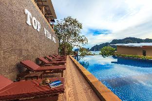 Phi Phi Top View Resort พีพี ท็อป วิว รีสอร์ต
