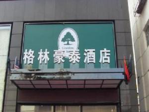 GreenTree Inn Nantong Rudong Wenfeng Caifu Square Business Hotel