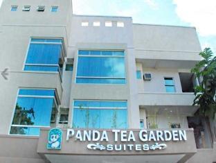 picture 3 of Panda Tea Garden Suites