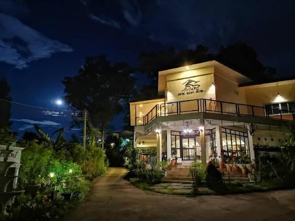 Krin Resort Khao Kho