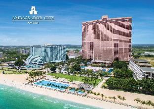 %name Ambassador City Jomtien Hotel   Inn Wing พัทยา