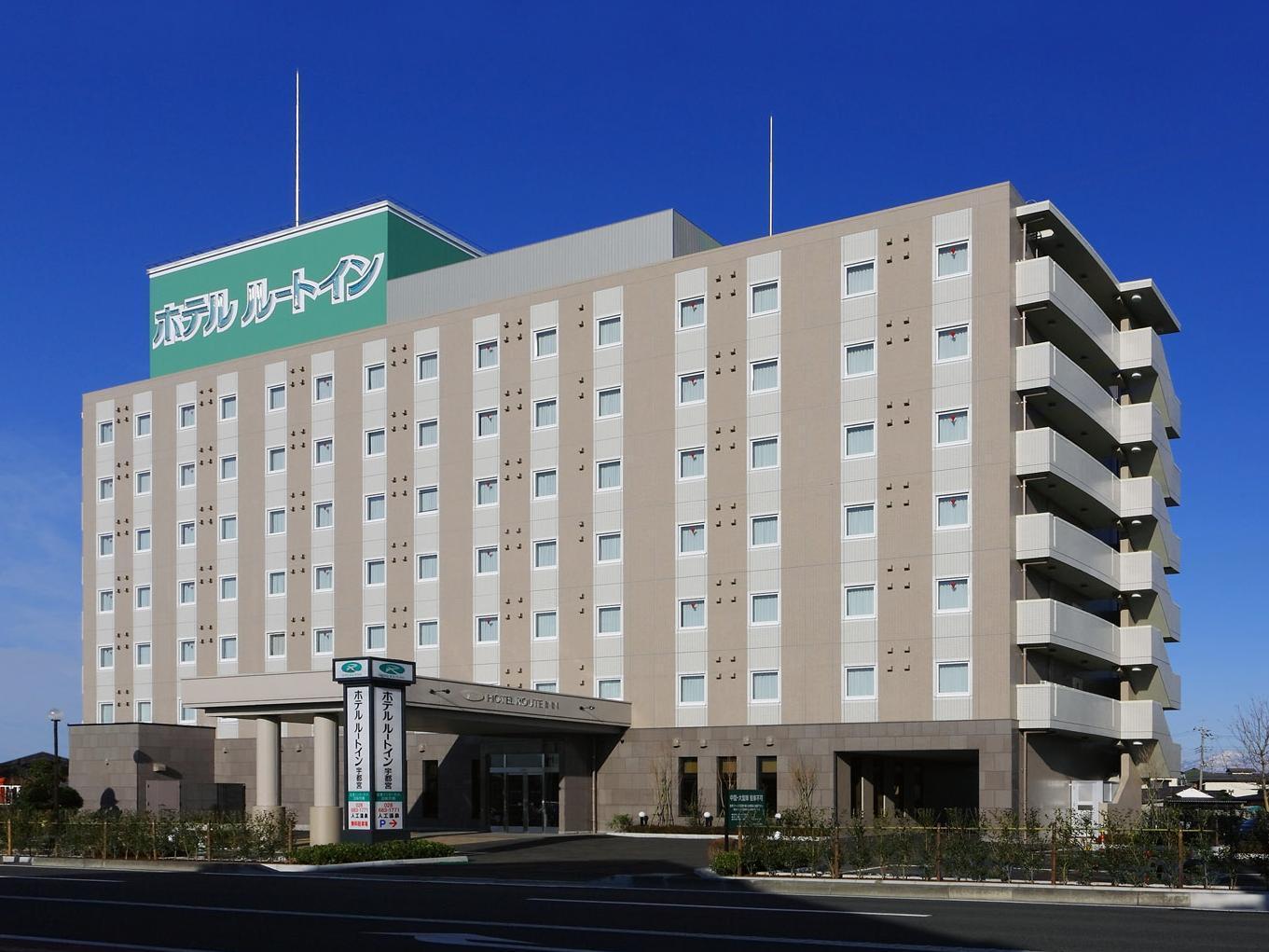 Hotel Route Inn Utsunomiya Miyukicho  Kokudou4gou