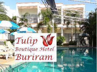 チューリップ ブティック ホテル Tulip Boutique Hotel