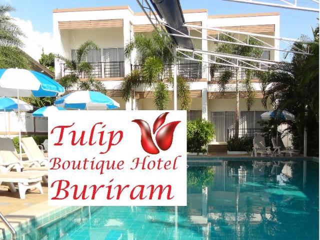 ทิวลิป บูทิก โฮเต็ล – Tulip Boutique Hotel