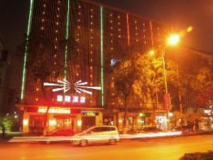 Starway Hotel Suzhou Shilu