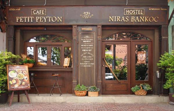 Niras Bankoc Hostel Bangkok