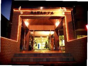 Kawaguchiko Business & Resort SAWA Hotel (Kawaguchiko Business & Resort SAWA Hotel)