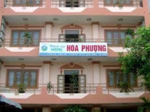 安芳酒店 (Hoa Phuong Hotel)