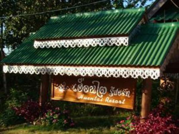 Huentai Resort Mae Hong Son