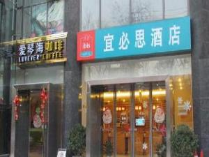 Ibis Beijing Jianguomen Hotel