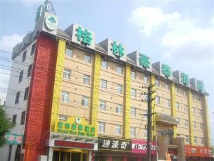 GreenTree Inn Cangzhou Construction Avenue Express