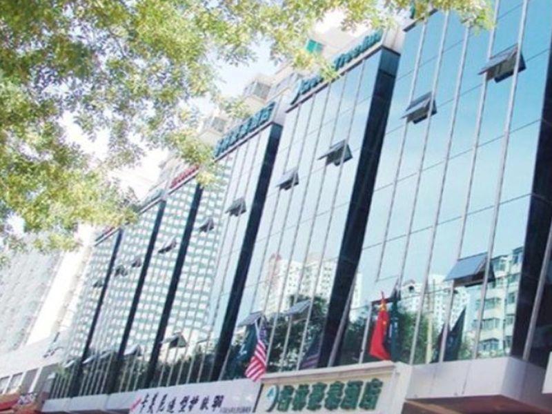 GreenTree Inn Tianjin Huanghe Road Guangkai