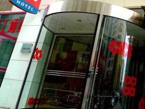 Ibis Anshan Shengli Square Hotel