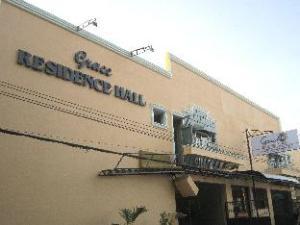 グレース レジデンス ホール (Grace Residence Hall)