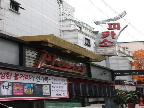 Picasso Motel Seoul