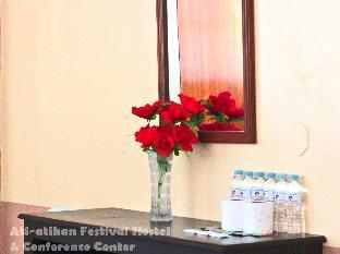 picture 2 of Ati-Atihan Festival Hotel