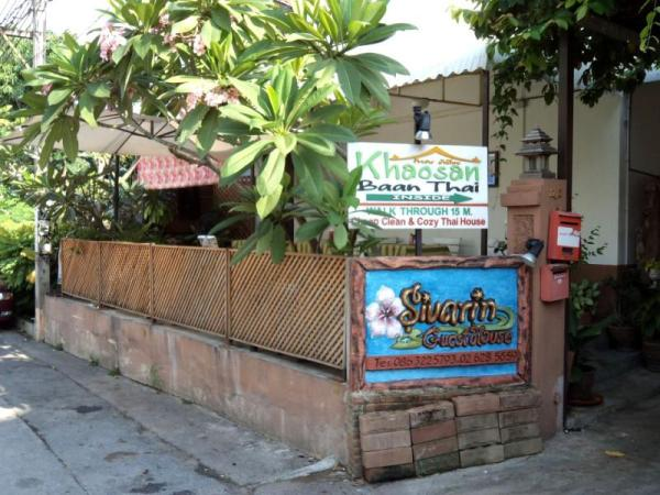 Sivarin Guesthouse Bangkok