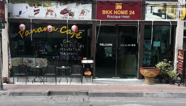 โรงแรมบีเคเคโฮม24บูทีค – BKK Home 24 Boutique Hotel