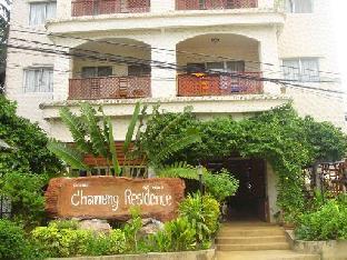 Chaweng Residence เฉวง เรสซิเดนซ์