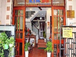 金姆酒店1分店 (Kim Hotel 1)