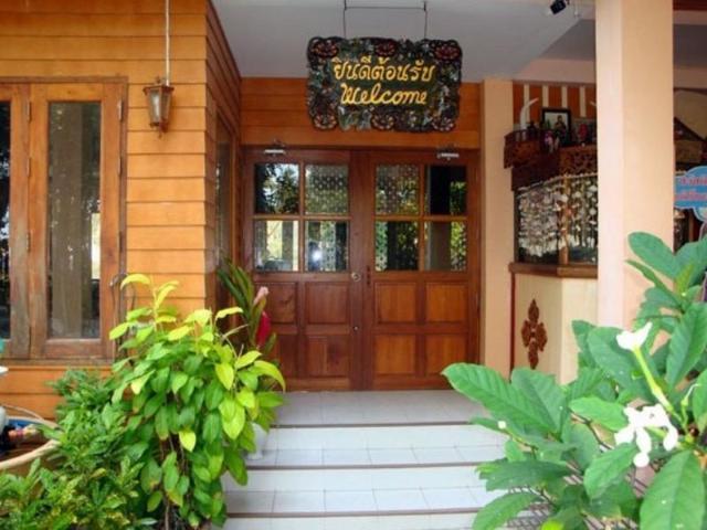 เกษมสุข รีสอร์ท – Kasemsuk Resort