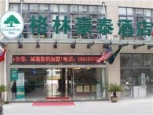 格林東方太原親賢酒店