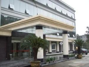Shiyan Motor City Hotel