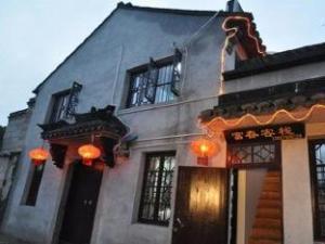 Xitang Fuchun Inn
