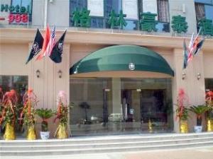Green Tree Inn Wuxi Qingyang Road Hotel