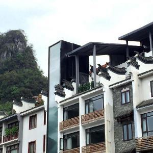 Yangshuo Stay Hostel
