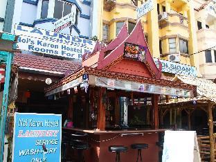 Noi Karon Hostel น้อย การอน โฮสเทล