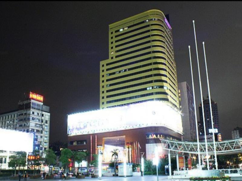 Fuzhou Golden Hotel